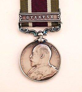 EDVII Tibet Medal