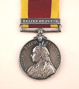 China Pekin medal