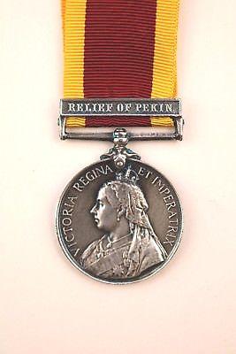 China Pekin medal
