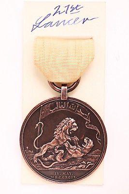 Seringapatam medal