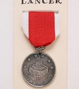 Jean D'Acre Turkish medal