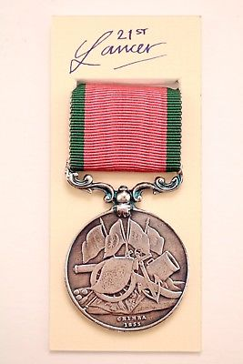 Turkish Crimea medal