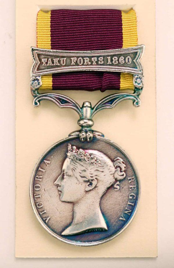 British medal china Taku Forts