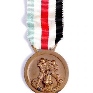 Afrika Korps medal
