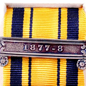 South Africa Medal 1977-8 bar clasp