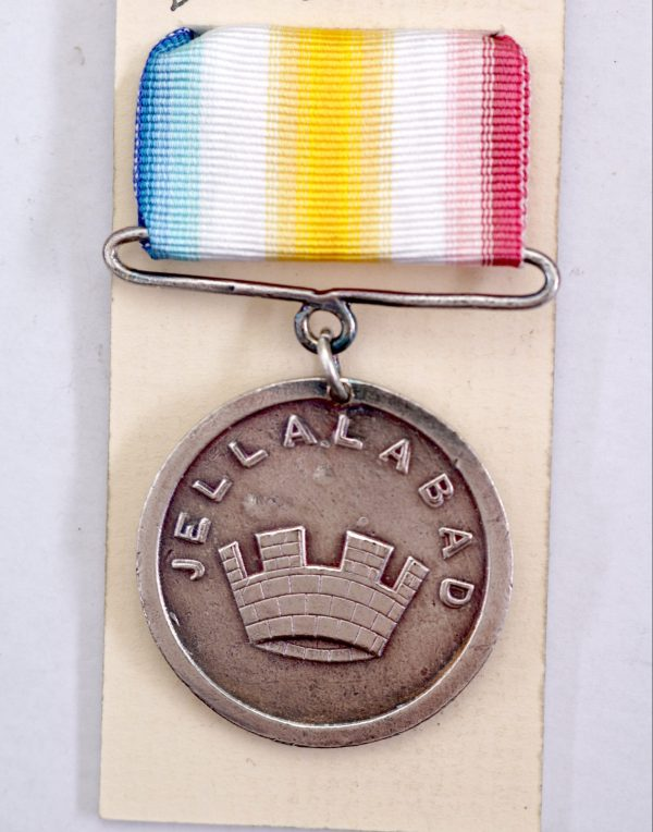 Jellalabad medal 1st type