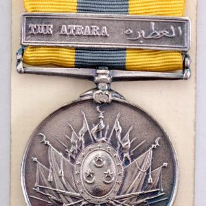 Khedives sudan atbara medal