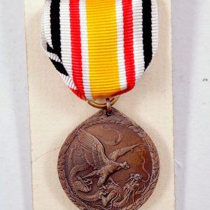 China German Empire Medal